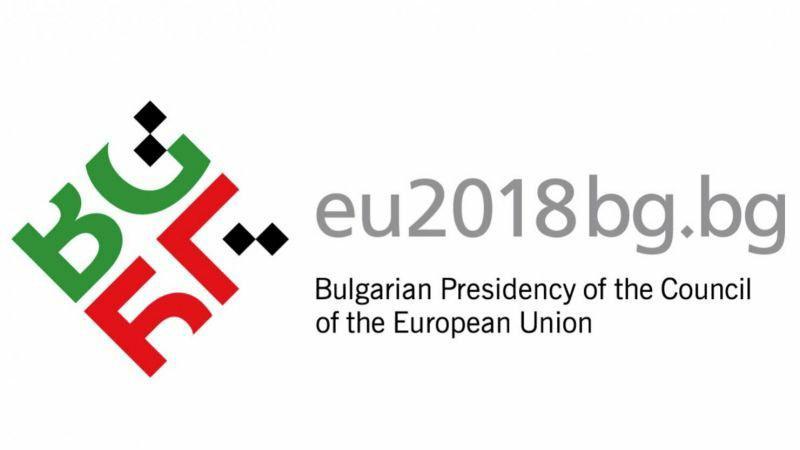 Președinția Bulgară a Consiliului UE și provocările din domeniul politicilor energetice?