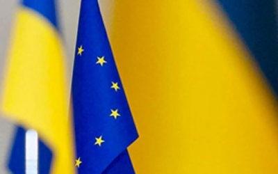 ROLUL ZONEI DE LIBER SCHIMB APROFUNDATĂ ȘI CUPRINZĂTOARE (DCFTA) ÎN PARCURSUL EUROPEAN AL UCRAINEI